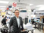 高豐集團主席翁安華表示,集團專門以承接醫院的機電工程為主,並非一般建築商,因此取得的邊際利潤率會較高。(陳偉燊攝)