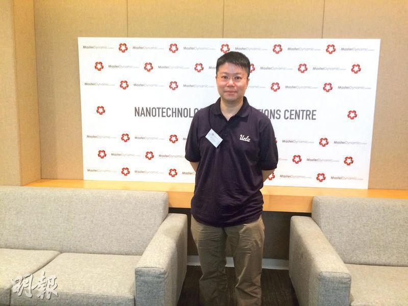 Master Dynamic營運總監關植恩希望納米中心見證香港人絕對有能力開發創新技術。