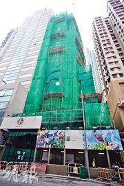 豐寓位於葵涌興芳路178號,樓花期約16個月,前身為水務署員工宿舍官地。(蘇智鑫攝)