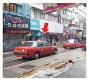 市場消息指,資深投資者鄧成波家族持有的尖沙嘴加連威老道67號地舖(箭嘴示),大幅劈租至15萬元。