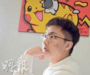 香港電子競技首席執行官鍾培生(圖)表示,本港若要發展電競,港府必須教育公眾,提升社會對電競的理解,給予電競業更多認受性,如提高專業門檻及授予選手運動員資格等。(劉焌陶攝)