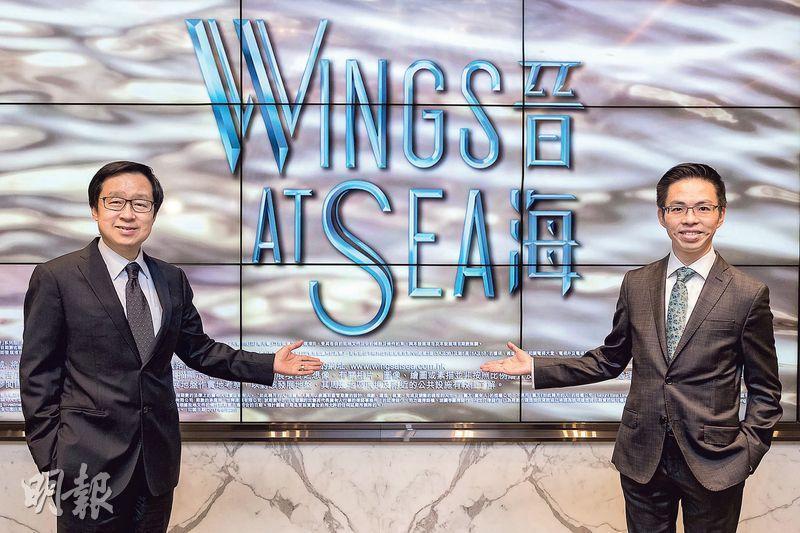 新地日出康城4A期命名為晉海,新地副董事總經理雷霆(左)表示,項目擬下月推出,價錢將參考同區同系天晉系列二手價。