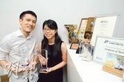 Animae Technologies共同創辦人鍾慧龍(左)和林曉筠(右)早在讀大學時,已開始研究如何在觸控式屏幕上達到更佳的互動效果,近年更多次因此而獲獎。