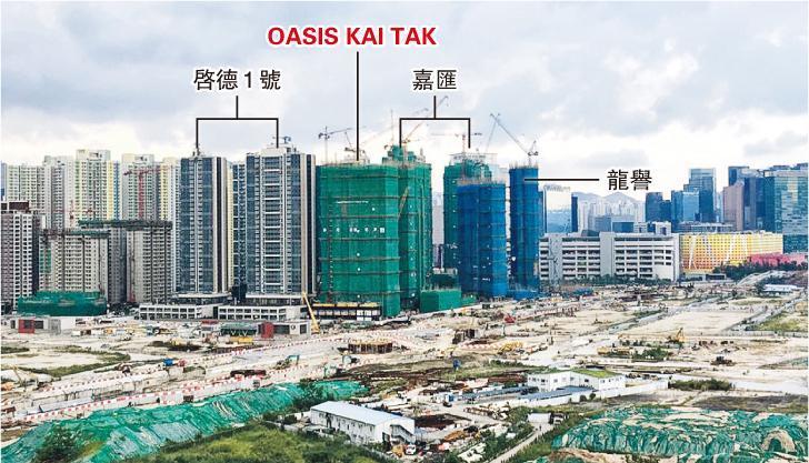 今次推售的OASIS KAI TAK,是區內過去一年多以來第六個開售新盤。(攝影 黃志東)