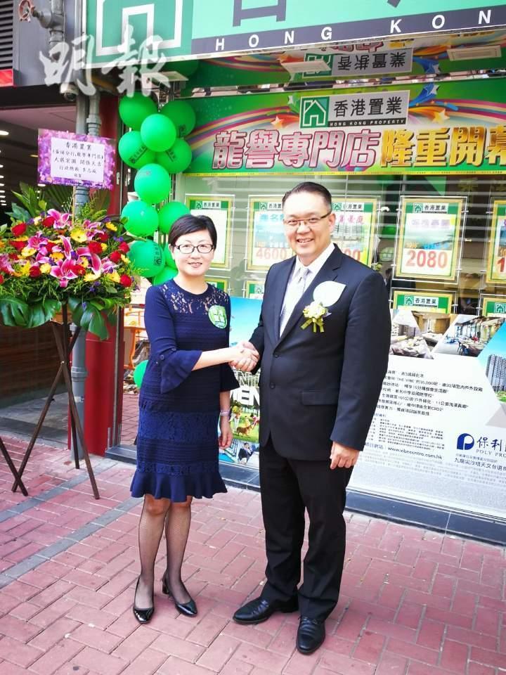 保利高藹華(左)、香港置業行政總裁李志成(右)。