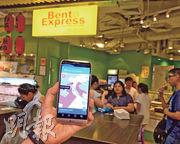 憑藉室內磁場定位技術,手機App可以提供商場的室內定位和導航服務,消費者將來只需安裝一個App,就可以在香港各大商場使用。