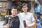 良茶隅共同創辦人為馬鐘培(左)、馬鐘潼兄弟,自小在父親的藥房學習執中草藥、煲涼茶,深信涼茶等中國草本飲品幫到人。