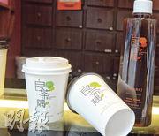 為了吸引年輕人,良茶隅在包裝上亦下過些功夫,熱飲改用像咖啡杯的耐熱膠杯。