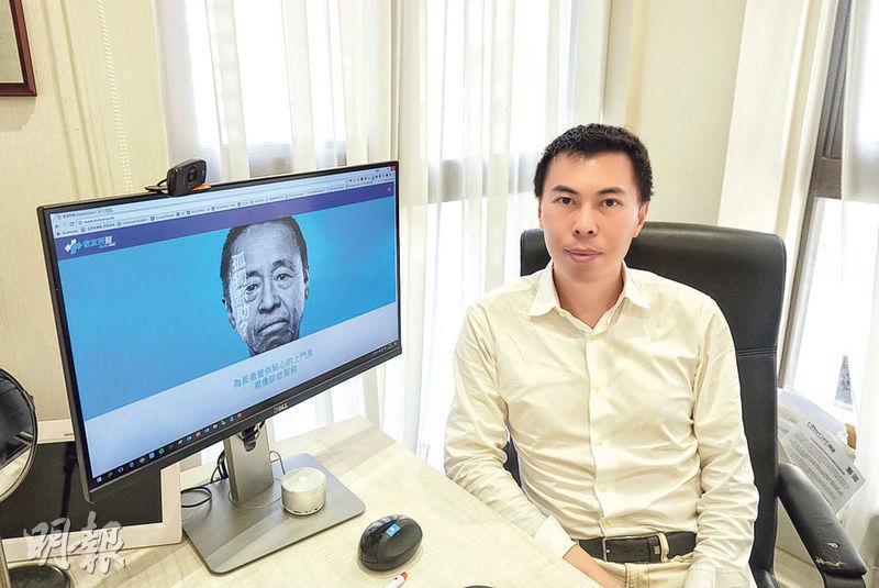 老友所醫是結合線上線下的醫療社企,由馮治本醫生(圖)創辦,透過網上平台為本港安老院舍長者配對醫生上門應診,以及提供視像診症服務。(余麗明攝)