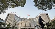 在金融去槓桿影響下,今年中國廣義貨幣供應(M2)增速減慢,增速由今年初的11.3%,下滑至9月份的9.2%。國為中國人民銀行。