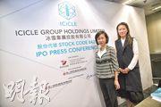 冰雪集團董事會主席、行政總裁及執行董事胡陳德姿(左)表示,公司以國際市場為主,有別於本地廣告公司的市場定位和顧客群。(蘇智鑫攝)