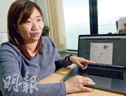 Find Solution AI創辦人林苑莉認為,學習軟件4 Little Trees,可提升學生學習效率,同時降低老師的工作量 。(劉焌陶攝)