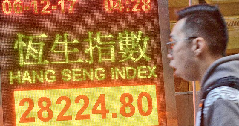 亞太區股市隨外圍下跌,港股跌幅最大,恒指全日跌618點,收報28,224點,2.14%的跌幅是去年11月美國大選以來最大。(中新社)