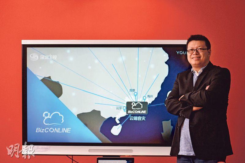 雲端備份及資料復原服務供應商BizCONLINE Limited行政總裁李德豪認為,如果初創公司確實掌握到一些核心和獨有的技術,不難在內地的二三線城市申請到較高的資助額,或者爭取到比較優惠的投資條件。(鄧宗弘攝)