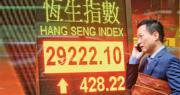 在美國即將加息的預期下,中港金融股帶動大市上升。恒生指數昨收市報29,222點,上升428點或1.49%。(中通社)