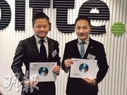 德勤中國全國上市業務組合伙人歐振興(右)表示,今年整體市場氣氛改善,新股整體首日股價表現回報率達16%,有約96%的IPO獲超額認購。