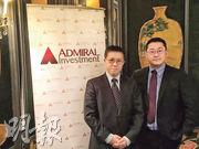 安泓投資研究總監馬偉信(左)認為,香港房託平均估值較其他地區有折讓,反映市場未能完全捕捉本地房託股的投資價值。圖右為投資總監楊書健。(王俊騏攝)