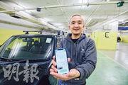 「停車大聲公」創辦人兼執行長余致緯兩年半前開發了同名手機App,截至上月,台灣的用戶已多達80萬人。(楊柏賢攝)