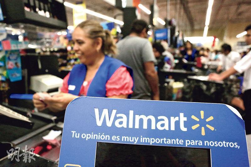 沃爾瑪宣布把減稅收益回饋員工,上調最低時薪至11美元,並發放獎金,預料逾百萬員工可受惠。(路透社)