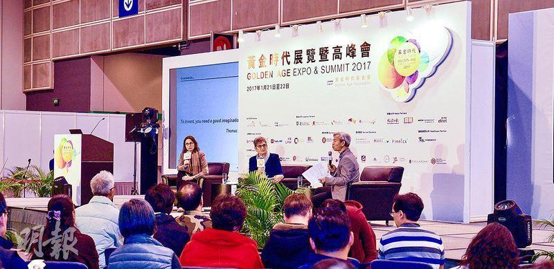 去年「黃金時代展覽暨高峰會」,邀請了各界嘉賓討論創造共融的智齡城市。