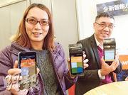 林籽妍(左)3年前創立CamClaim時,本計劃北上發展網上報銷業務,但與銀聯合作的契機,卻造就他們反攻香港市場,並進軍電子支付業務。右為CamClaim首席運營官陳家豪。(劉焌陶攝)