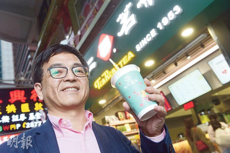 賓仕國際主席、行政總裁兼執董陳錦泉表示,對天仁品牌有信心,相信最終在同業競爭過程中會汰弱留強。(劉焌陶攝)
