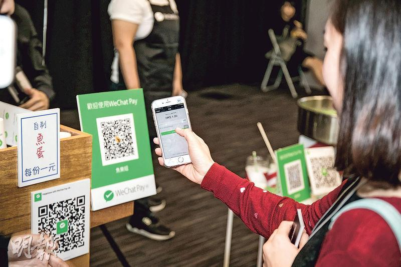 WeChat Pay指出,App內「利市」功能愈來愈受大眾歡迎,今年2月農曆新年期間,系統便已向用戶派發了超過1000萬元的WeChat利市,年初一更是高峰期,較去年農曆新年單日最高金額增加155%。