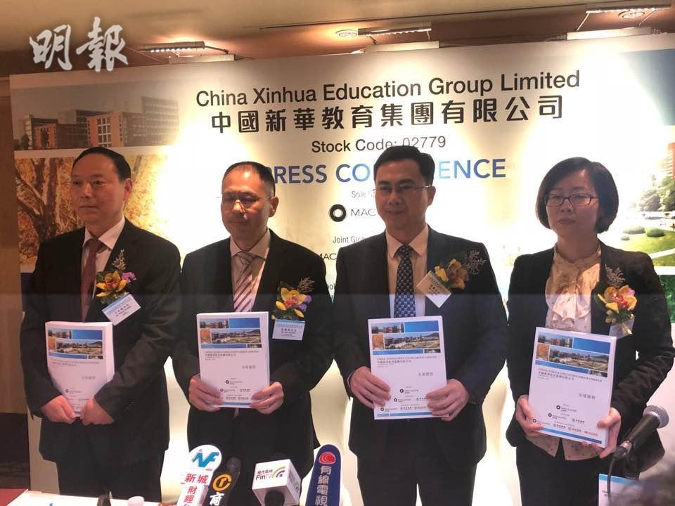 左起:執行董事王永凱、主席兼執行董事吳俊保、執行董事陸真、財務部副部長田靜(余麗明攝)