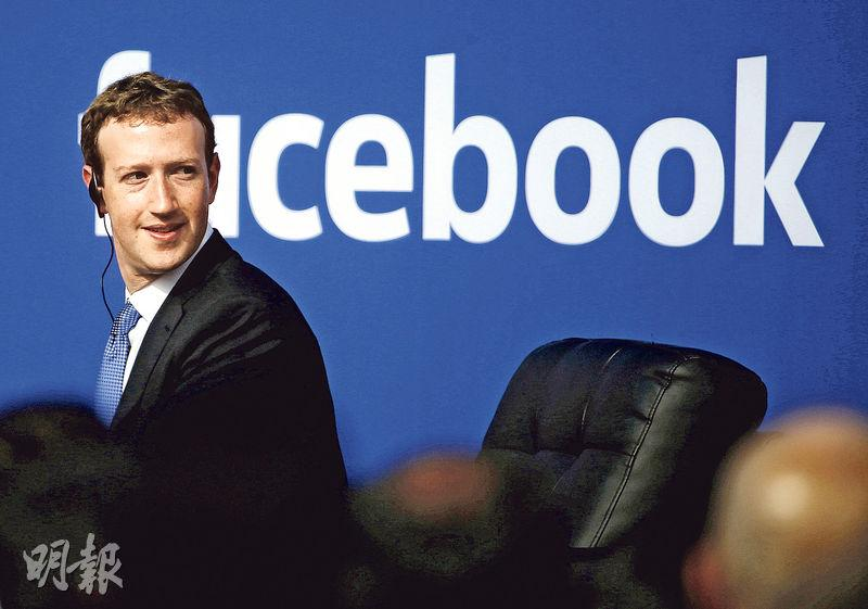 【活躍用戶續升】Facebook首季盈利勝預期 股價市後飊7%