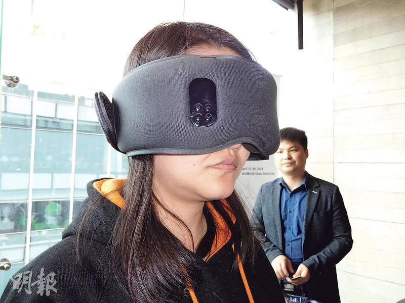 Sleep Mask靠光線改善睡眠- 20180427 - 報章內容財經- 明報財經網