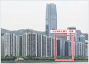 太古地產昨日公布,旗下太古城中心第三、四座(紅框示)正獲買家洽購。市場估計,兩幢商廈估值至少180億元,平均呎價可達2.3萬元。(資料圖片)
