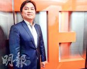 正利控股入股「AVA系列」旗下大南街項目,該集團主席吳彩華表示,雙方協商數個月便促成合作,是次投資逾千萬元為小試牛刀,有機會將再增加地產投資。(劉焌陶攝)