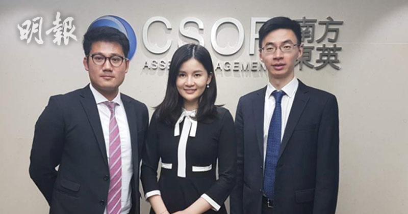 南方東英ETF策略師李雪恒(左)、基金經理陸彥(右)
