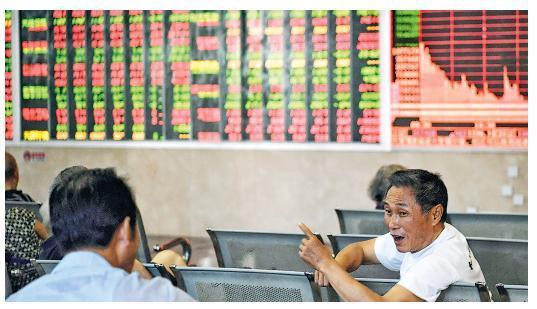 MSCI昨日公布即將納入旗下新興市場指數234隻大型A股名單。圖為四川成都證券行股民。(中新社)