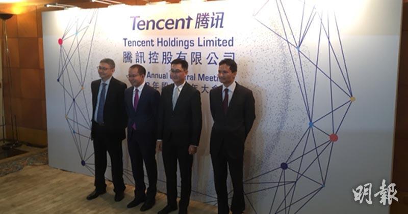 左二:馬化騰聯同一眾管理層出席股東會。