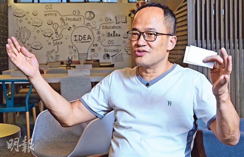 潘啓才看好本港的共用工作空間市場,冀與內地的孵化器一樣孕育出高科技企業。(劉焌陶攝)