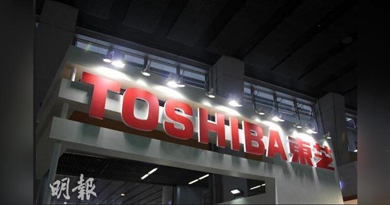中國據報批准東芝芯片業務售予貝恩資本牽頭財團。