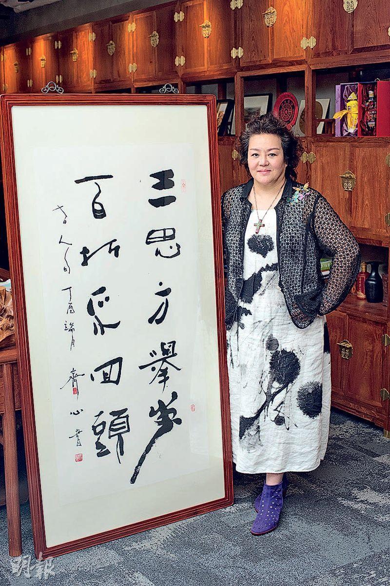劉央收藏了國家主席習近平母親齊心的書法真迹「三思方舉步,百折不回頭」。