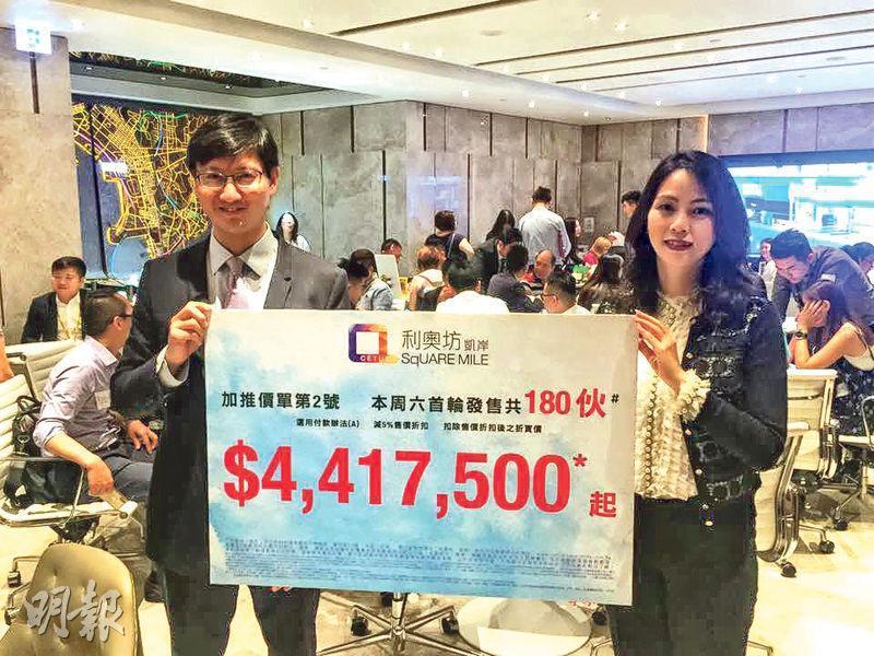 恒地營業(二)部總經理韓家輝(左)表示,利奧坊‧凱岸周六將盡推已開價的180伙,項目會於周五截止認購,每名買家最多可購2伙。(甘潔瑩攝)
