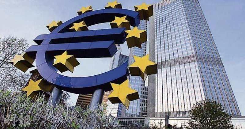 歐央行重申,將於今年底結束量寬。(資料圖片)