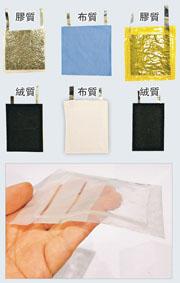 支春義研發的鋅電池,可以用不同的物料封裝,包括紡織品和塑料等。而下圖透明啫喱狀物質的鋅電池採用半固態的電解質。