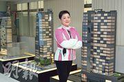 第一集團40億買地攻上車盤  淺水灣1.8萬呎豪宅 年底「清水房」發售