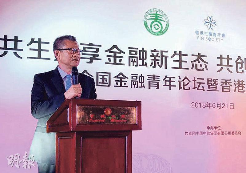 財政司長陳茂波昨強調,推出空置稅目的並非為增加政府收入,而是令一手單位能有效、及時推出市場,是以公眾利益為主導。