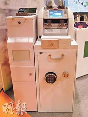 高特有限公司表示,「智能夾萬」GCM-721C處理紙幣之外,亦可處理硬幣。