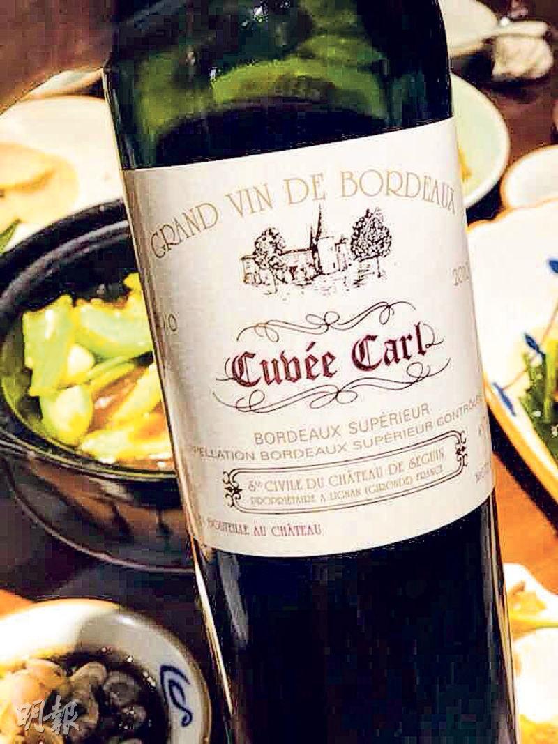 波爾多的紀龍江由兩條大河交彙而成。這塊三角地帶叫 Entre-Deux-Mers (兩江間)葡萄園滿布,多釀造尋常的家常酒。Château de Sequin 的 Cuvée Carl嘗試要出類拔萃。