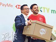 香港電視主席王維基(左)與匯豐香港區零售銀行及財富管理業務電子服務平台主管艾俊安。(楊柏賢攝)