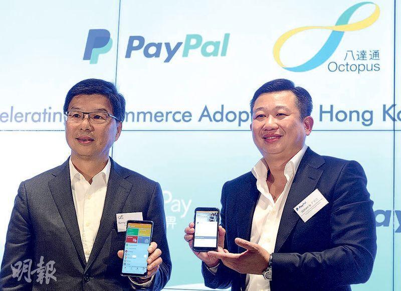 八達通行政總裁張耀堂(左)稱,是次與PayPal合作為消費者網購時提供多個現金增值的付款方式。旁為PayPal香港、韓國及台灣企業客戶及電子市集總監葉承浩。(劉焌陶攝)
