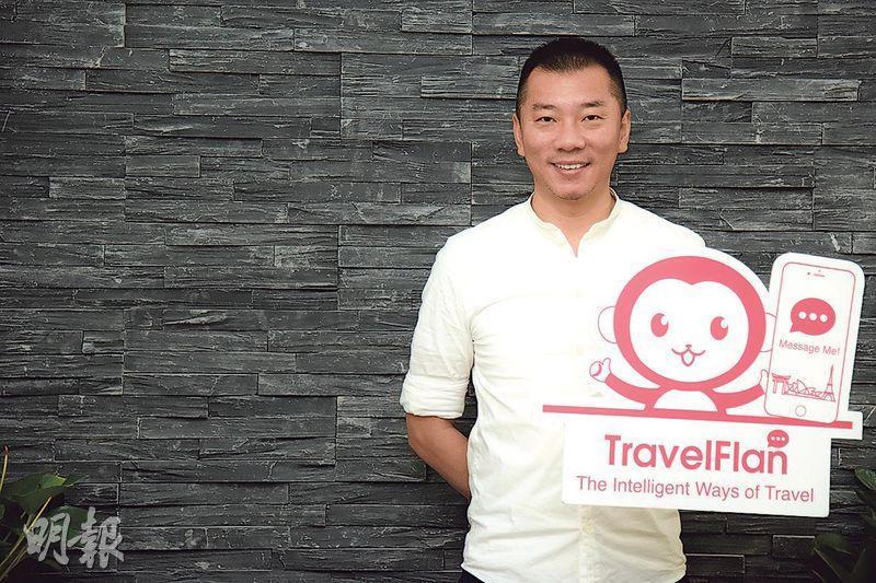 問問旅友聯合創始人趙健鷹表示,現在公司積累很多用戶,加上一帶一路政策開路,將東南亞納入問問旅友旅遊目的地版圖。(黃志東攝)