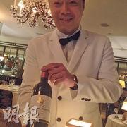 兒子坐夜機出差,我從北京傍晚到香港,置地廣場的唐人館是只有兩小時小聚的好選擇。反正坐完飛機有些累,就讓他點幾款正宗的川菜和這款波爾多瑪歌村三級列級酒莊Château Giscours來個牡丹綠葉配。