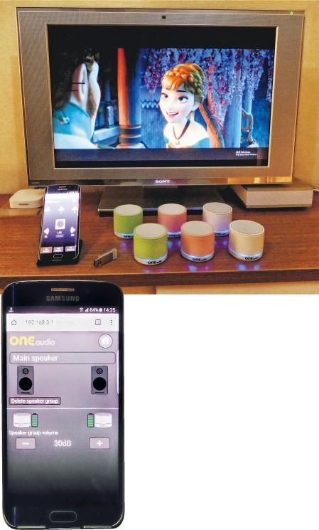 Sinotech的迷你DECT揚聲器ONEmicro每個僅重0.3kg,功率2.5W。若有需要,用戶還可以用Sinotech的手機App(左圖),來獨立調整每一對DECT揚聲器的音量。